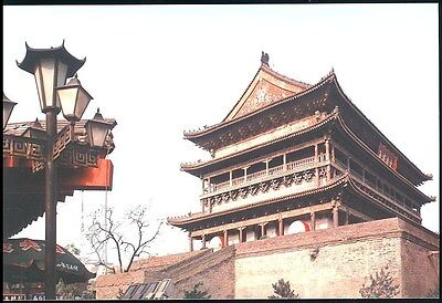 Postcard - Drum Tower - China - Unposted