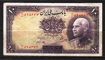 M-East ND1938/AH1317 Reza Shah Pahlavi 10 Rial  P33Ad aF+ condition