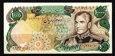 M-East ND1974-79 MR Shah Pahlavi 10000 Rial Banknote P107b XF condition