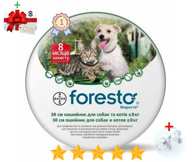 Seresto/Foresto Flea & Tick Collar for Small Dogs & Cats Up to 18lbs (8kg) 38cm