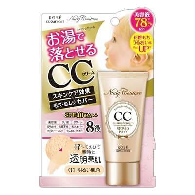 [KOSE COSMEPORT] Nudy Couture Mineral CC Cream SPF40 PA++ 30g JAPAN NEW