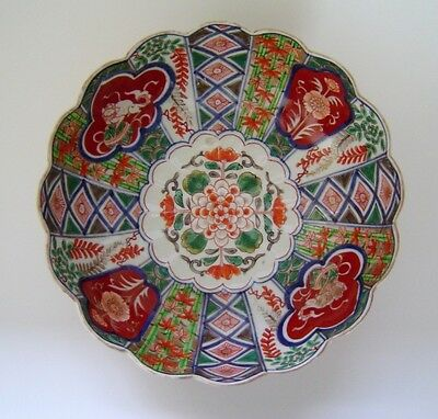 Antique Japanese Imari Porcelain Somenishiki Colorful Large Bowl Meiji Period