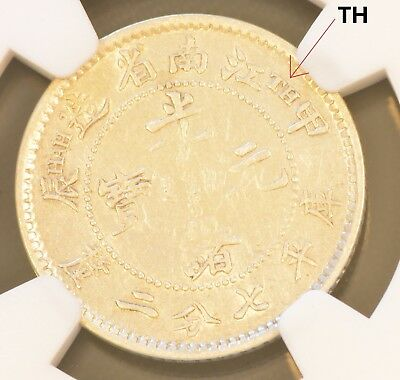 1904 China Kiangnan Silver 10 Cent Dragon Coin NGC L&M-261 AU Details With TH