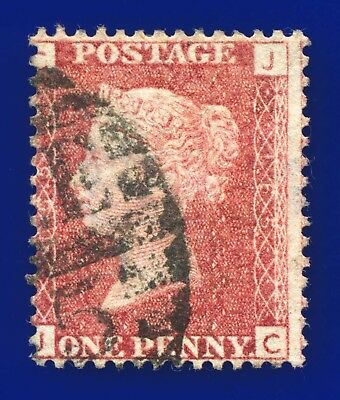 1873 SG43/44 1d Red Plate 165 MISPERF JC Rich Shade Excellent Perfs anbq