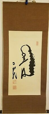Antique japanese abstract painting scroll