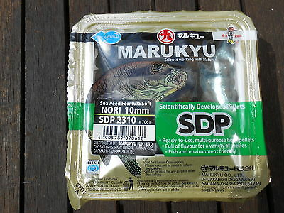 Marukyu Ready To Use Paste Pellets Idea Carp Barbel Tench, Hair Rigged Or Hook