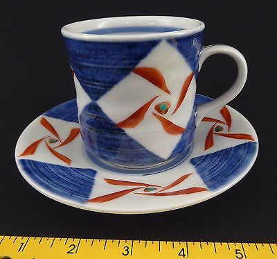 Traditional Japanese Kimono Pattern Painted Coffee Cup and Saucer Signed