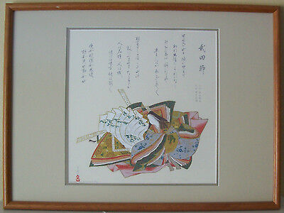 Beautiful Framed Japanese Silk Art Of Japanese Samurai Wife W/ Gold Gilt Signed