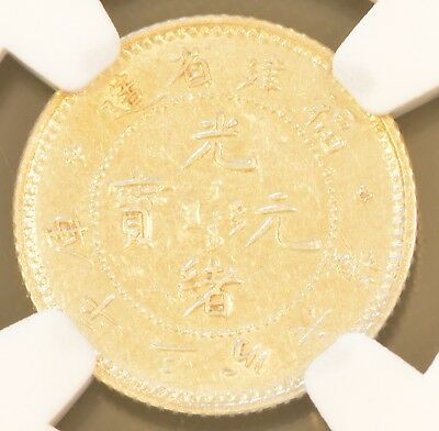 1894 China Fukien Silver 5 Cent Dragon Coin NGC L&M-294 MS 62