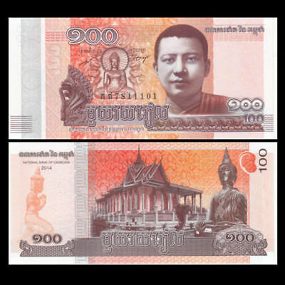 Cambodia 100 Riels  2014 2015 Uncirculated Banknote Paper Money Sequential avail