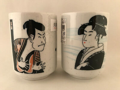 2 x Japanese Matcha Green Tea Cups - Made in Japan Mino Ware - Traditional Art