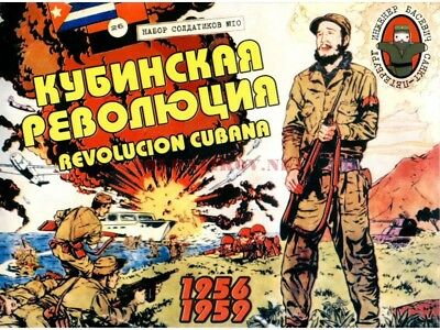 Basevich Figures 1/32 THE CUBAN REVOLUTION Plastic Toy Soldiers 54mm