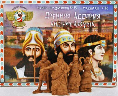 Basevich Figures 1/32 ANCIENT ASSYRIA Plastic Toy Soldiers 54mm