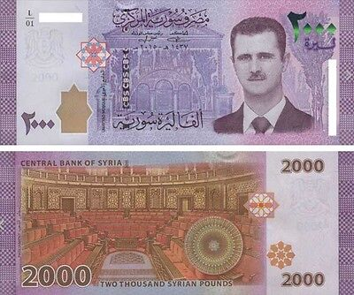 Syria 2017 New Release Banknote 2000 Livres UNC Inflation War Issue President