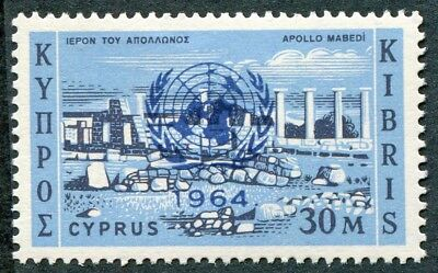 CYPRUS 1964 30m SG238 mint MH FG UN Security Council's Cyprus Resolution #W49