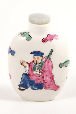 Vintage or Antique Marked Snuff Bottle Fine Chinese Imperial Porcelain China