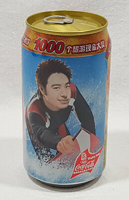 Coca Cola Can Unopened 2008 Olympics Beijing China 355ml