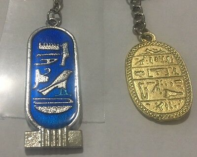 Lot of 2 Egyptian Antique Metal keychains Egyptian Hieroglyphics S8