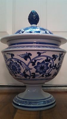 "Vintage Porcelain 12"" PLANTER VASE - Bombay - TUREEN - CROCK - POT - URN - Bowl"