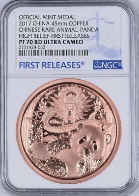 2017 NGC PF70 FR Copper 45mm Nanjing Piefort Panda High Relief Rare Animal