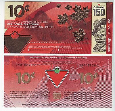 Canadian Tire paper 10 cent note Canada 150th 2017