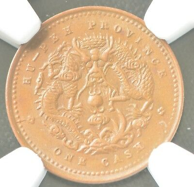 1906 CHINA Hupeh One Cent Copper Dragon Coin NGC MS 62 BN
