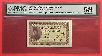 EGYPT , 5 PIASTRES KING FAROUK SIGN. A. EL-EMARY 1940s PMG A/UNC 58 , RARE