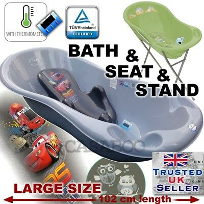 SET LARGE 102cm length Baby Bath Tub with STAND + seat cars &THERMOMETHER grey