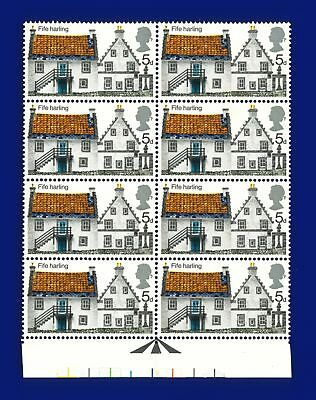 1970 SG815 5d Cottages Arrow Block (8) MNH Unmounted Mint apdj