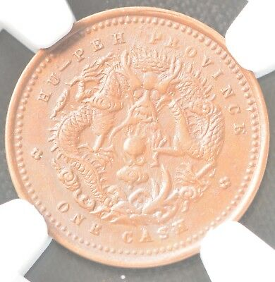 1906 CHINA Hupeh One Cent Copper Dragon Coin NGC MS 63 BN