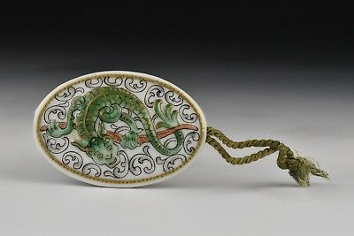 Antique Chinese Porcelain Pomander with Relief Dragon & Calligraphy