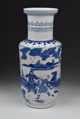 Chinese Qing Dynasty / Republic Period Porcelain Vase w/ Character & Horse Scene