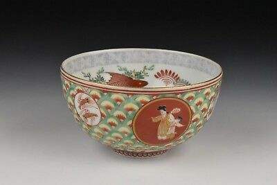 Japanese Meiji Period Porcelain Bowl with Fish & Characters