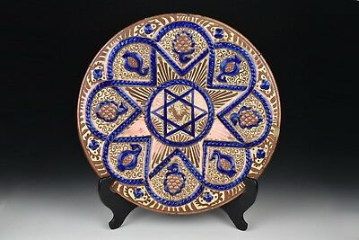 Antique Hispano Moresque Copper Lustre Charger with Relief Designs