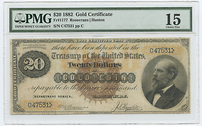 1882 $20 Large Size Gold Certificate F15 PMG FR#1177 LARGE SEAL RARE!