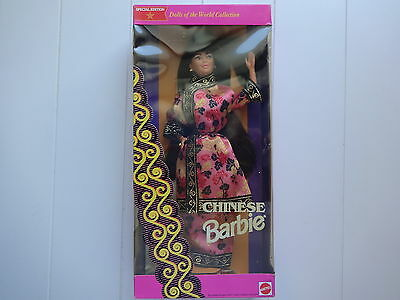 Chinese Barbie Doll New In Box Dolls Of The World