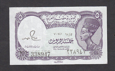 UNCIRCULATED ARAB REPUBLIC OF EGYPT 5 PIASTRES CURRENCY NOTE #182j