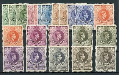 Swaziland 1938-54 set plus most listed perfs SG28/38a+ MM cat £366
