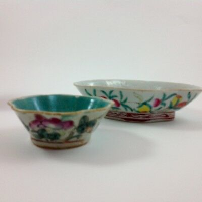 Pair of Antique Chinese Tongzhi Famille Rose Enamel Decorated Footed Bowls