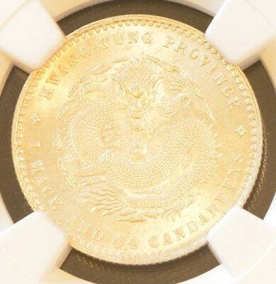 1890-1908 China Kwangtung Silver 20 Cent  Dragon Coin NGC L&M-135 MS 65