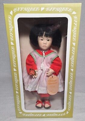 """Effanbee 13"""" All Jointed Vinyl Chinese Doll """"Orange Blossom"""" by Joyce Stafford"""