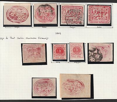 India Bhor State 1879 collection of 10 very fine