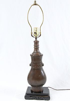 Archaic Style Antique Chinese Bronze Vase Table Lamp on Wood Base Dented