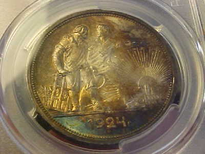 1924 Russia Rouble Km 90.1 Pcgs Ms 64 Gem Rainbow Toning Superior Coin