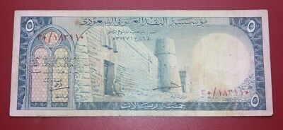 Saudi Arabia 5 Riyals 1961 First Issue Fine  P-7a