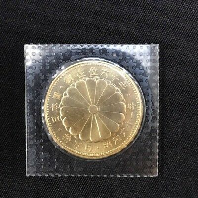 Japan Gold Coin The 60th of the Emperor on the Throne in 1986, Very  Rare Type.