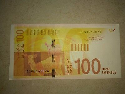 New Israeli 100 Shekels Bills. (Bank of Israel unveiled the money today!)