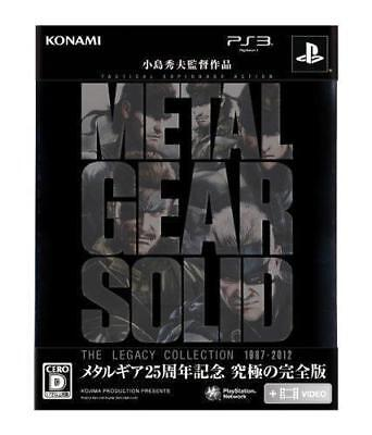 Metal Gear Solid: The Legacy Collection [ Japan Import ]<Japan import>