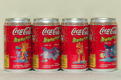 2002 Coca Cola 4 cans set from China, 2002 FIFA World Cup