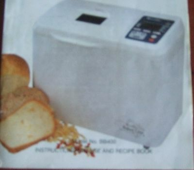 PAPER BACK MANUAL ONLY,For Breville BB400 . Manual only Not the breadmaker.